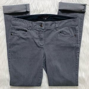 Theory Gray Mid Rise Skinny Jegging Jeans